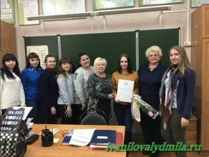 С Днём российского студента!