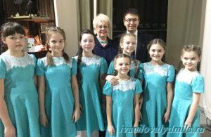 Всероссийский детский конкурс - фестиваль «Солнечный круг»