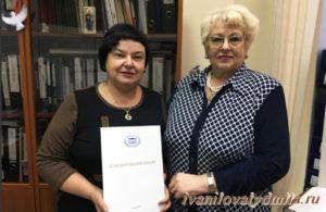 Со 100 – летним юбилеем комиссии