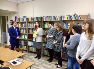 Библиотеке Сызрани 145 –лет