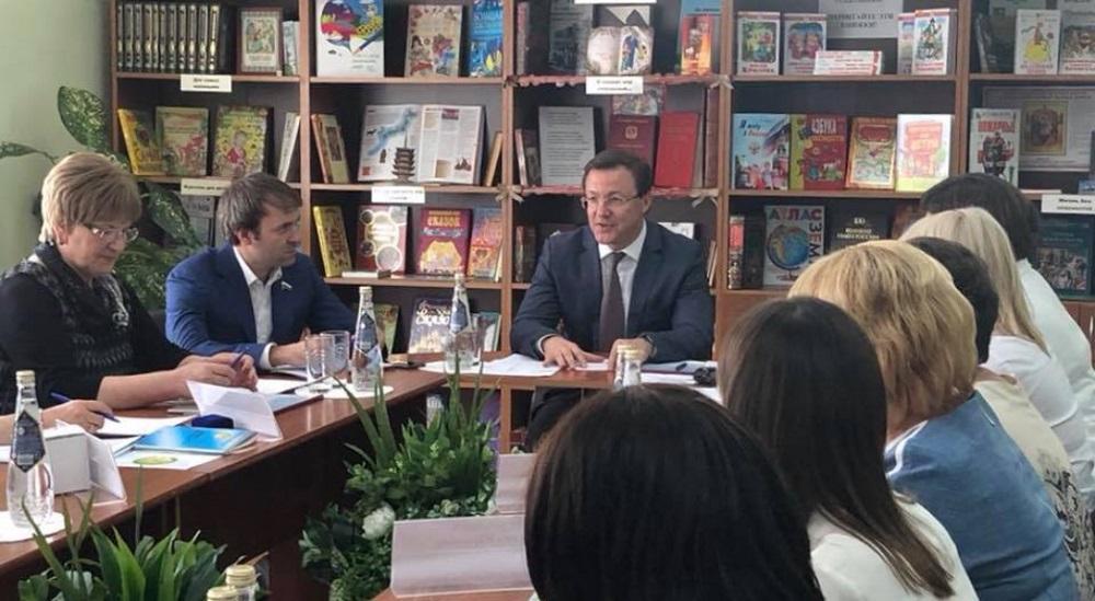 В рамках региональной недели вместе с Врио губернатора Самарской области Дмитрием Азаровым