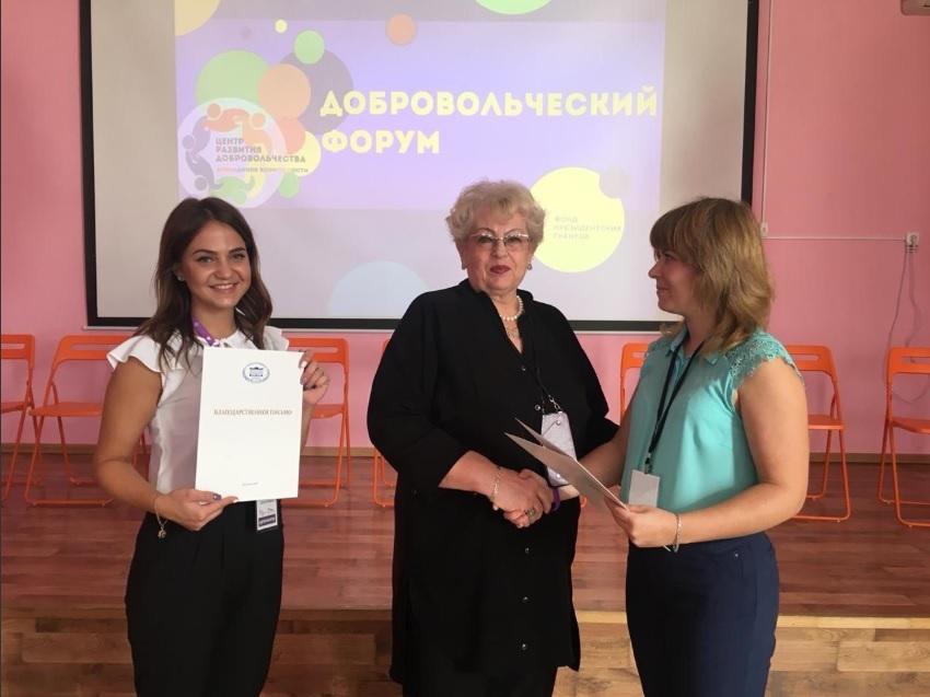 Форум волонтеров в г. Октябрьск
