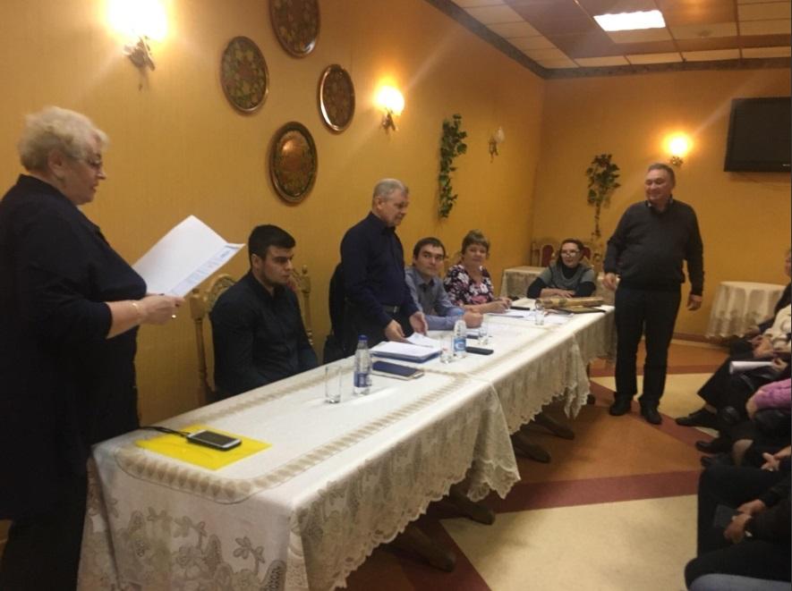 Заседание председателей МКД