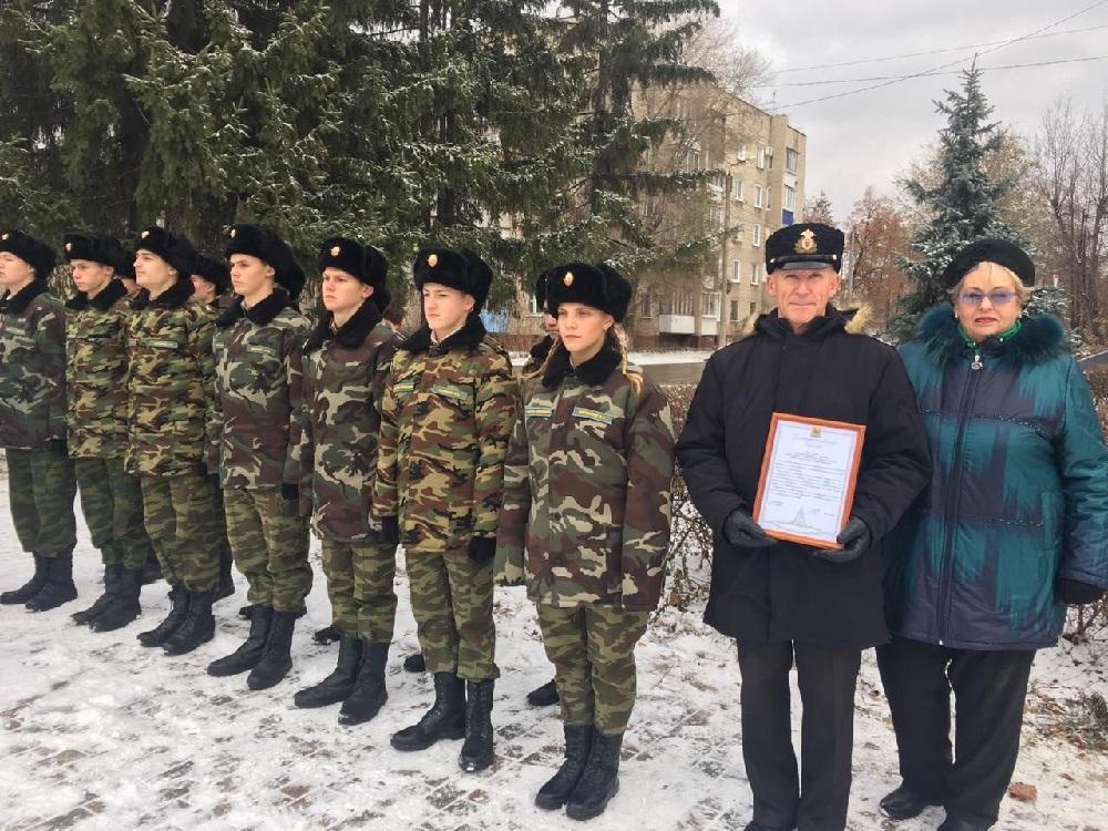 Сквер «Памяти Победы»
