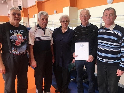 Сертификат от Серпера