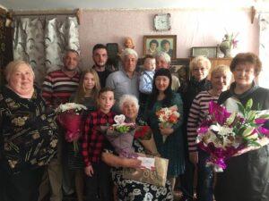С 90 летним юбилеем