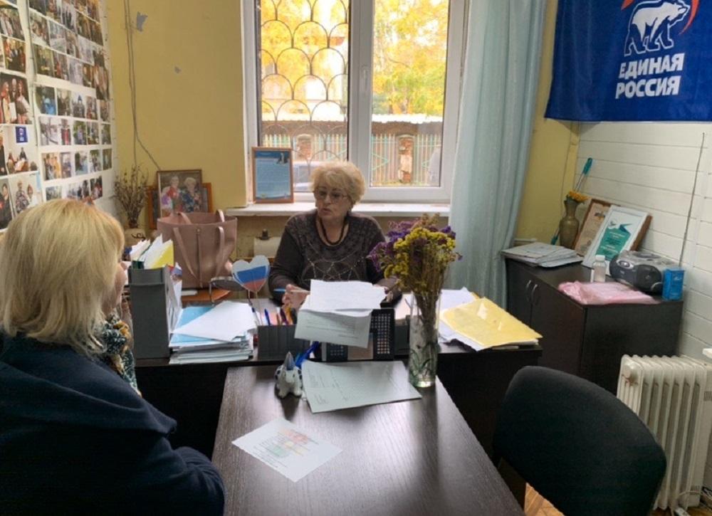 Общественная приемная депутата Евгения Серпера