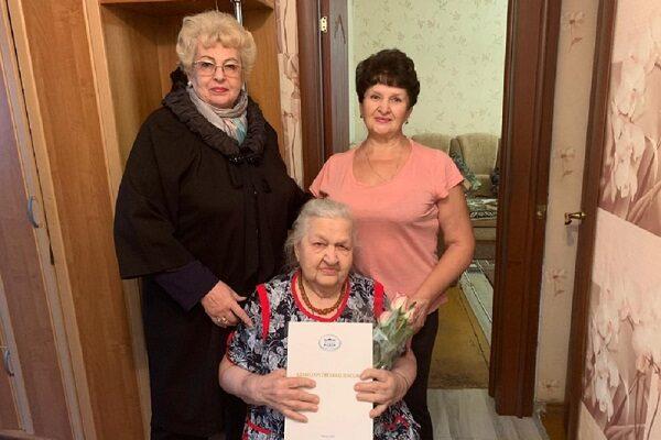 С 90-летним Юбилеем уважаемая Александра Семеновна!