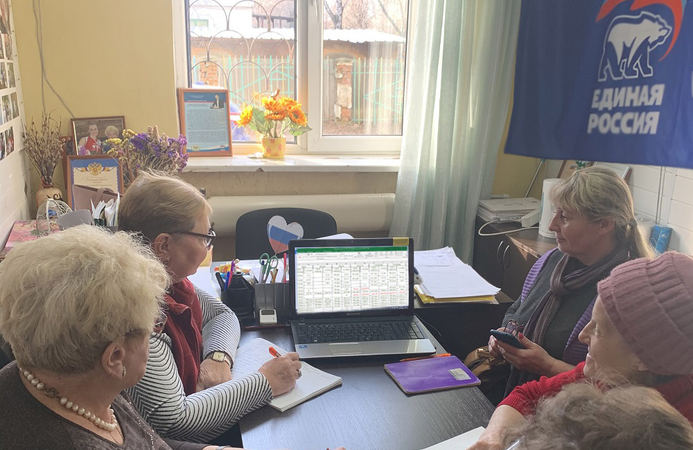 Компьтерные курсы для пенсионеров