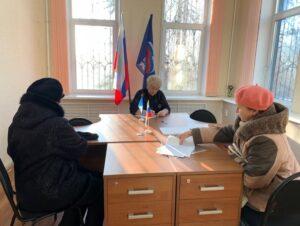 Общественная приемная депутата ГосДумы РФ Евгения Серпера
