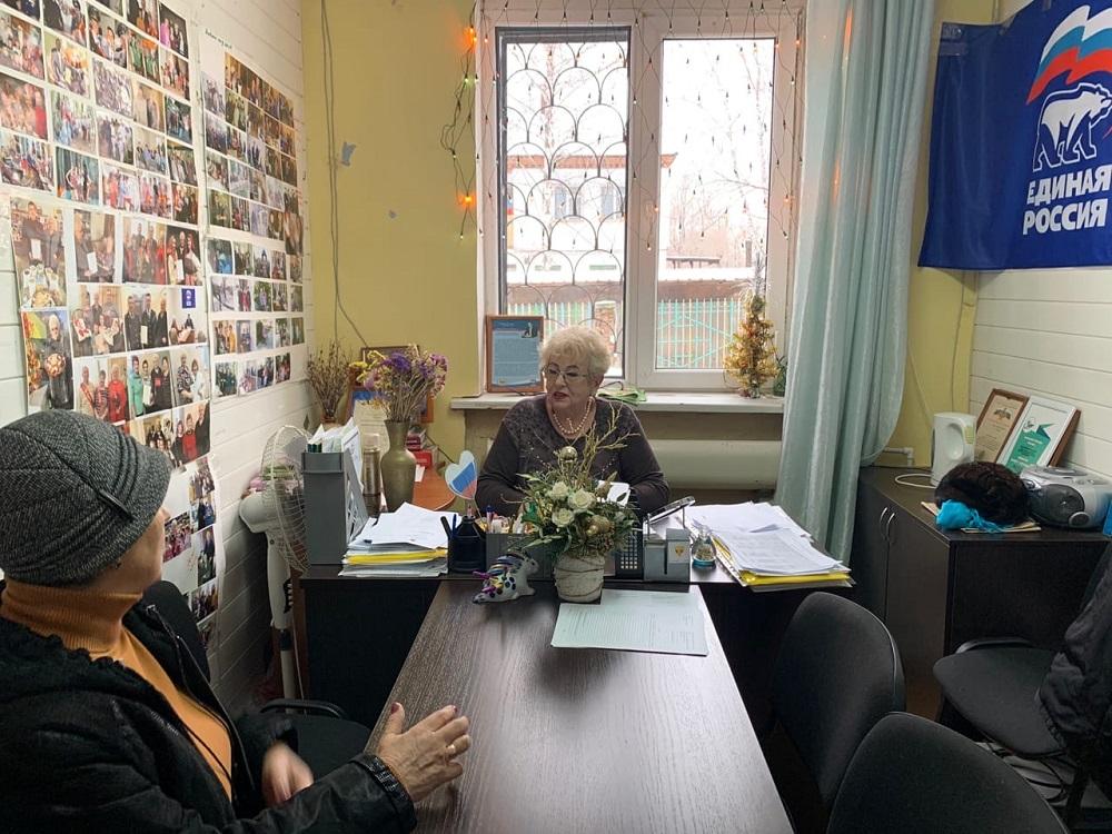 Общественная приемная депутата ГосДумы Евгения Серпера
