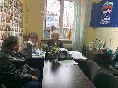 Общественная приёмная депутата ГосДумы Евгения Серпера в Сызрани