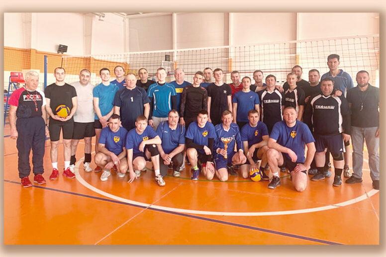 Товарищеский волейбольный турнир