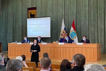 Встреча жителей ТОС «Военный городок» с УК «Заусиновский»