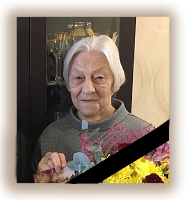 Светлана Константиновна Ключникова
