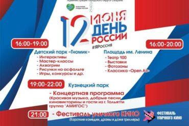 Форум ресурсов для НКО, при поддержке Фонда Президентских Грантов,  Самара!