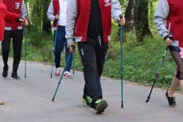 Группа здоровья по скандинавской ходьбе